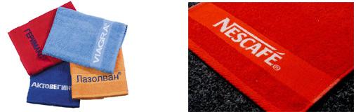 Рекламные полотенца с логотипом