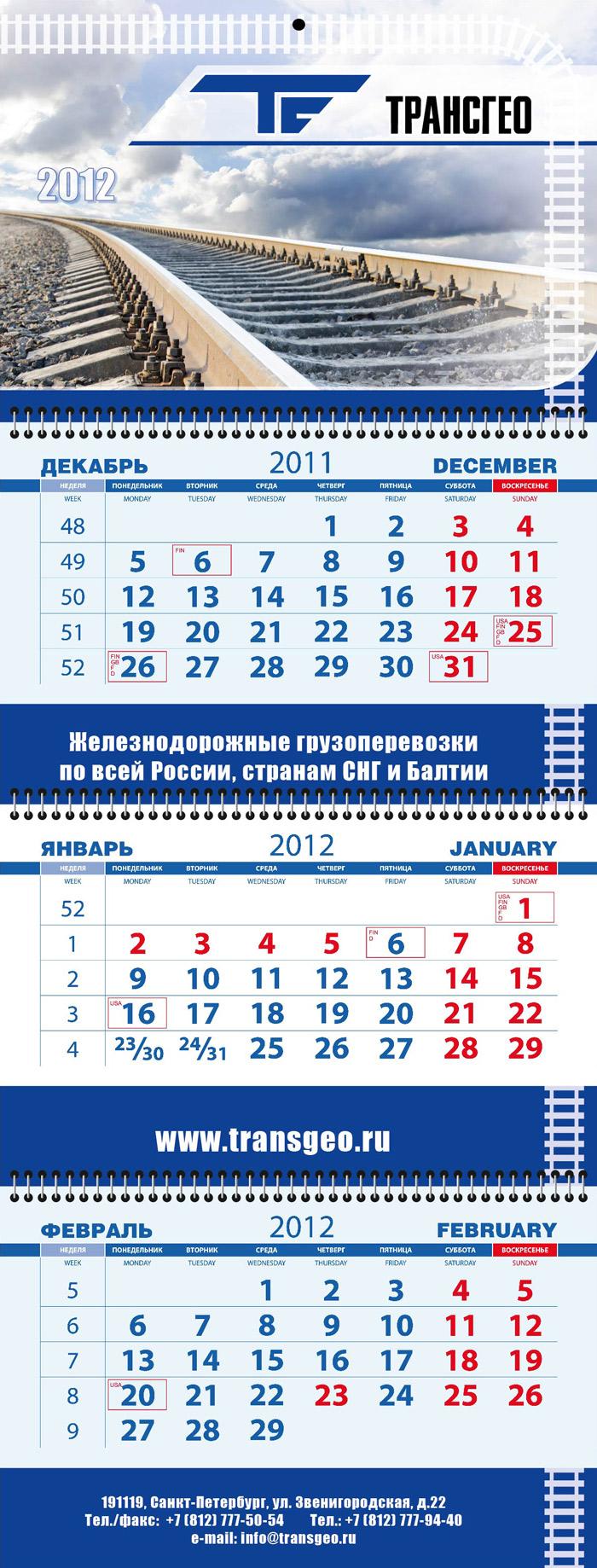 Мелодрамы по выходным на канале россия 2