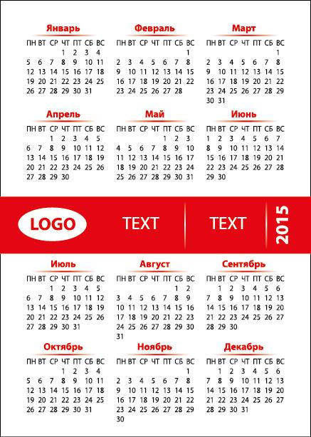 Расписание автобусов могилев в выходные дни 238