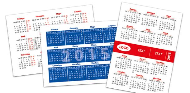 Календарь когда можно крестить ребенка в 2016 году календарь на