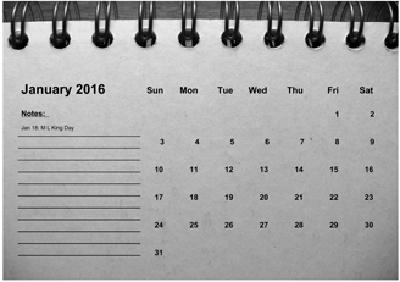 Коми промысловый календарь загадка
