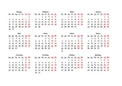 Календарь месяца рамадан в 2017 году в москве