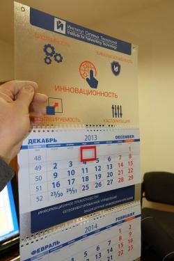 Календарь трио на пластике