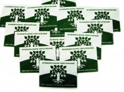 Карманные календарики с матовой ламинацией