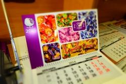 Календари с овечками