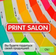 Print812.ru - бейджи, шнурки для бейджей, ленты с печатью, шелкография , офсет, тампопечать петербург срочно