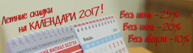 ������� ������ ������ �� ��������� 2017!